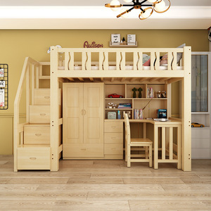 Children's bed/ Loft bed with study table & chair/ wardrobe(M0186-c)