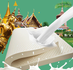 Thai Latex Mattress (M0211)