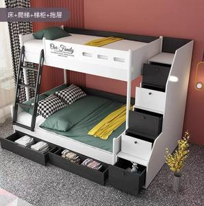 Children's Bed(M0049)/ Bunk Bed